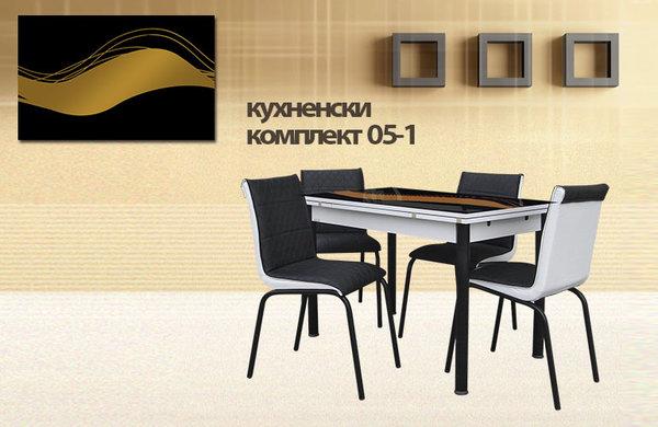 Кухненски комплект 05-1